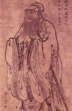 Depiction of Confucius from the 8th century