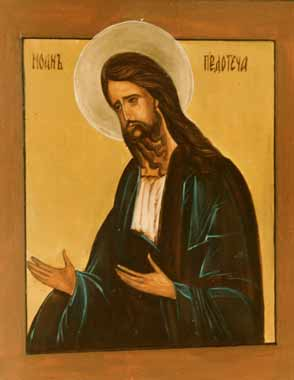 Icon depicting Saint John the Baptist