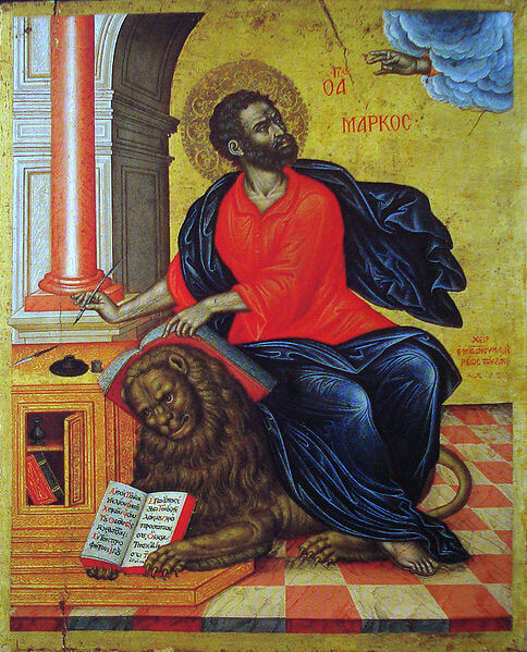 Saint Mark the Evangelist by Emmanuel Tzanes (1657)